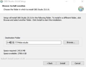 OBS Studioのセットアップ2