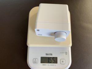 EPOS GSX300 重量