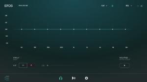 EPOS Gaming Suite ESPORT(TREBLE)