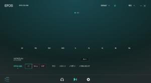 EPOS Gaming Suite マイク