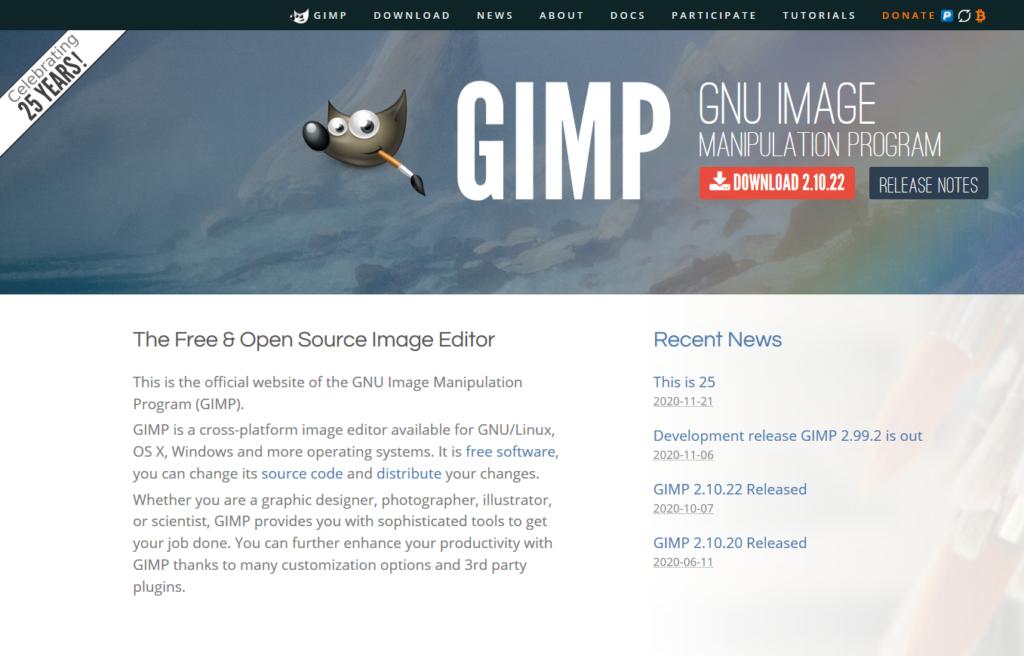 gimpのサイト