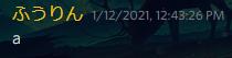 Better DiscordのComplete Timestamp